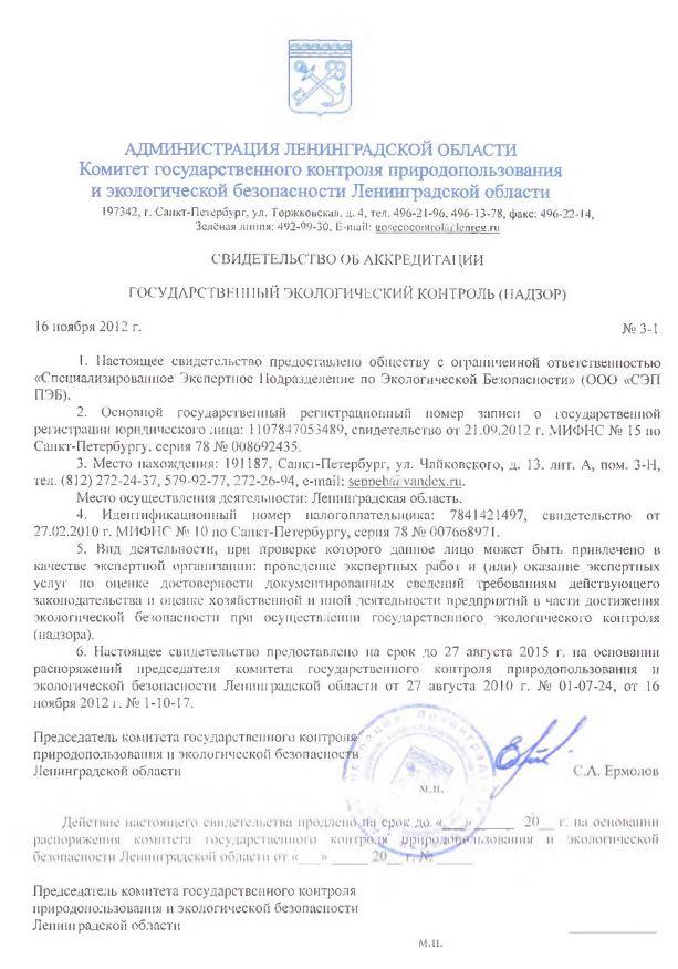 юридические консультации чайковского